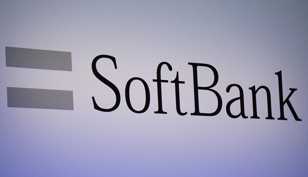 ソフトバンク、1月16日に「SoftBank 2017 Spring」を開催