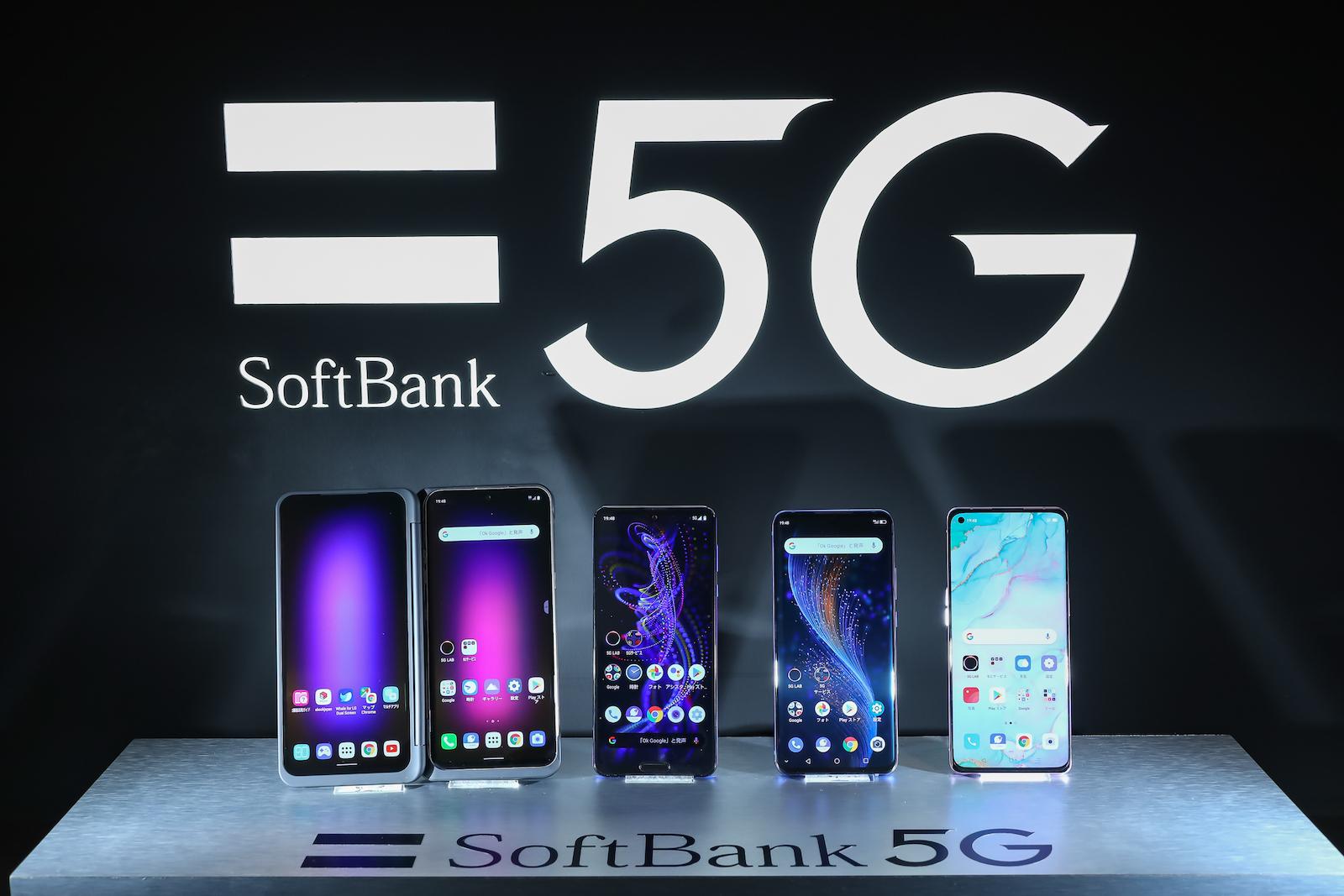 速報:ソフトバンク、5Gスマホ発表。Xperia 1 II・Galaxy S20なし