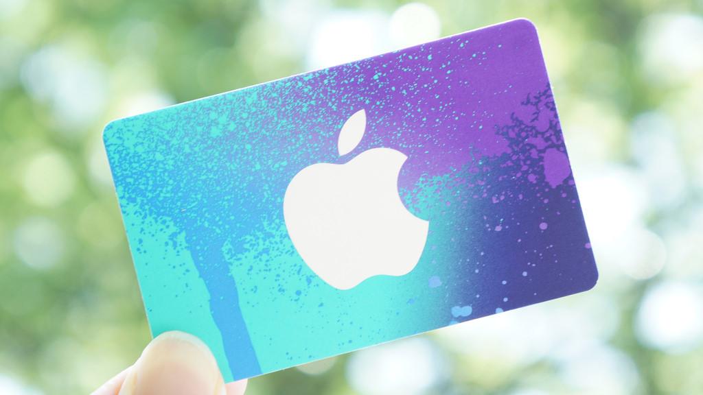 5%増量、ソフトバンクが「App Store & iTunes ギフトカード」キャンペーン開催中