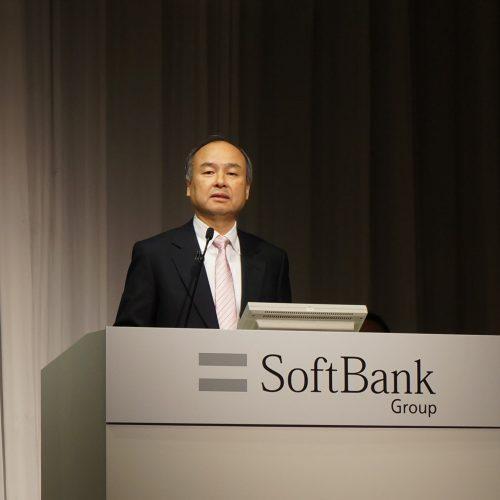 ソフトバンク、ARM社の買収を正式発表。iPhoneにも採用されるCPU開発企業