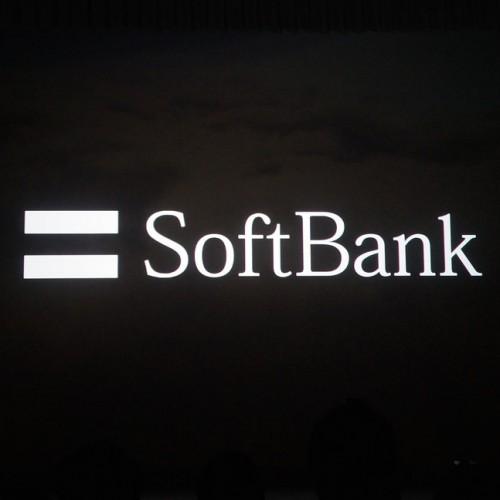 ソフトバンク、1GBのデータ定額パックを4月に提供。月月割はスマホ適用不可