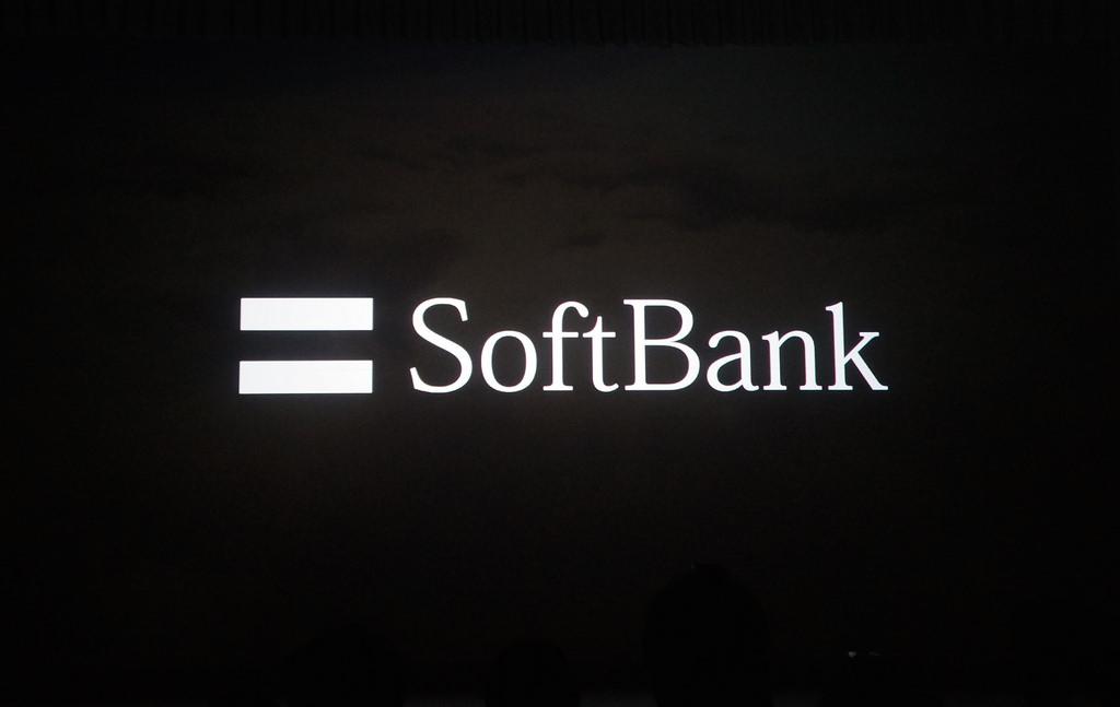 ソフトバンク、あす22日に新料金プラン発表。5G無制限、ahamo対抗に期待