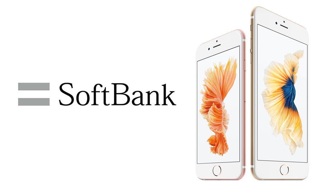 ソフトバンク、「iPhone 6s」と「iPhone 6s Plus」の価格を発表――iPhone 6より割高に