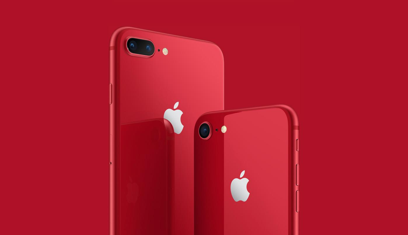 iPhone SE2、価格は4〜5万円から?