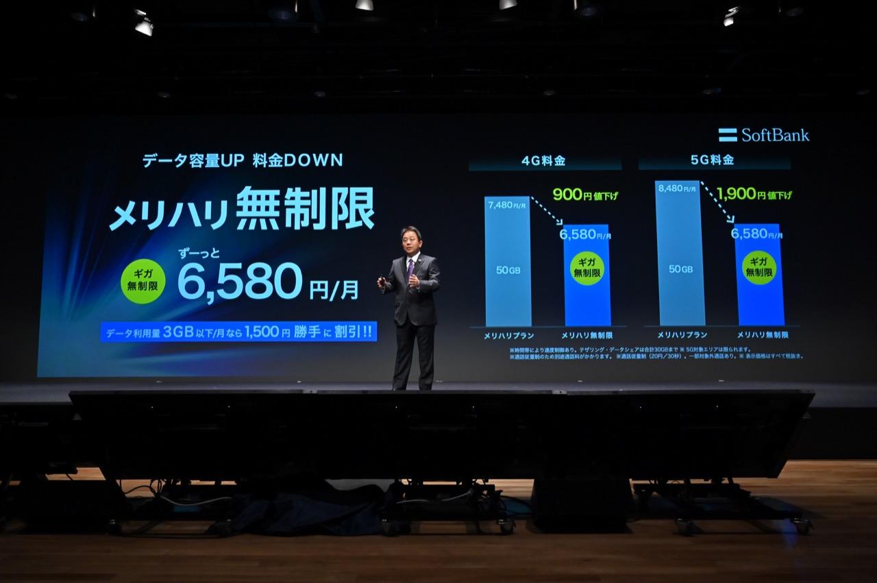 速報:ソフトバンク、料金値下げ。月6580円・5G・無制限(テザリング制限あり)