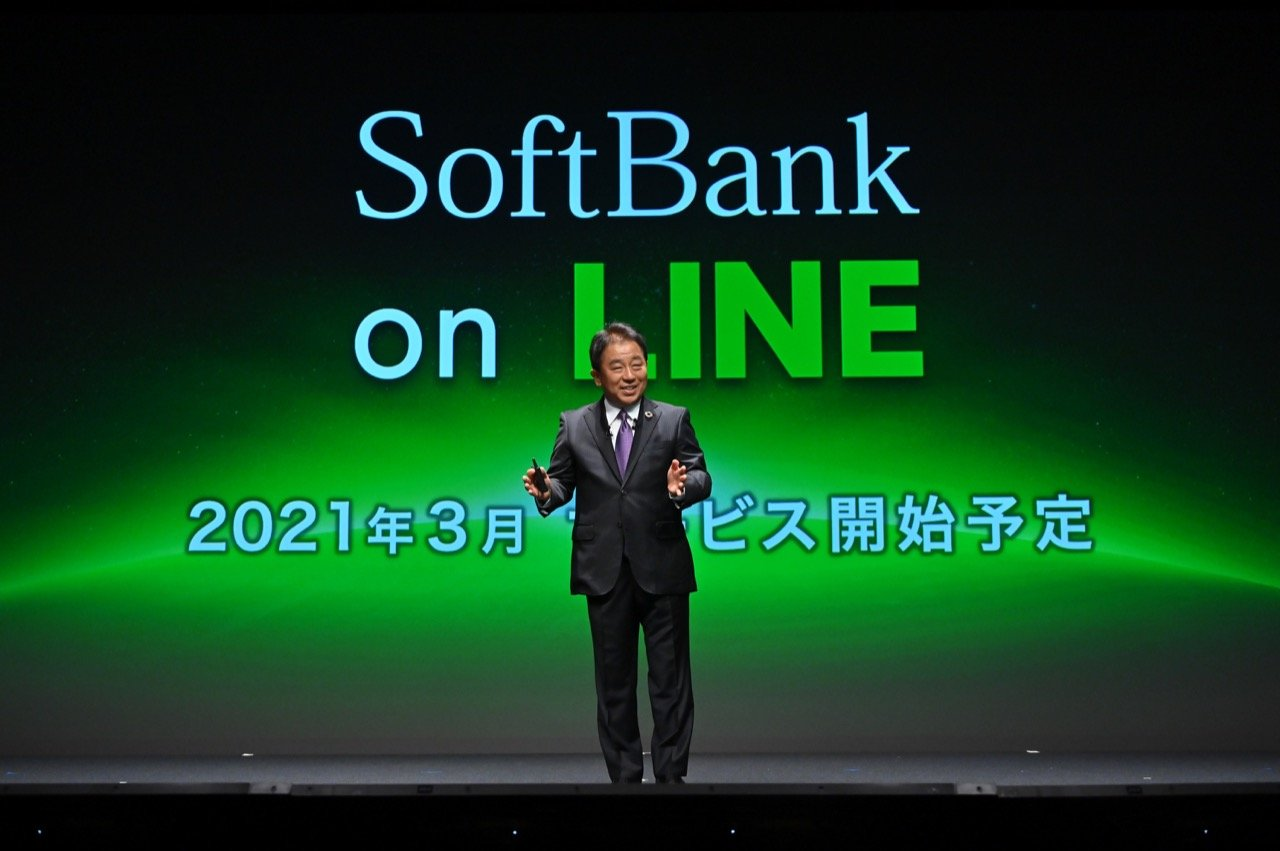SoftBank on LINEはいつから開始?デメリットや料金比較まとめ