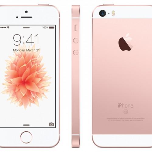 ソフトバンク、「iPhone SE」の予約受付を24日16時01分から開始
