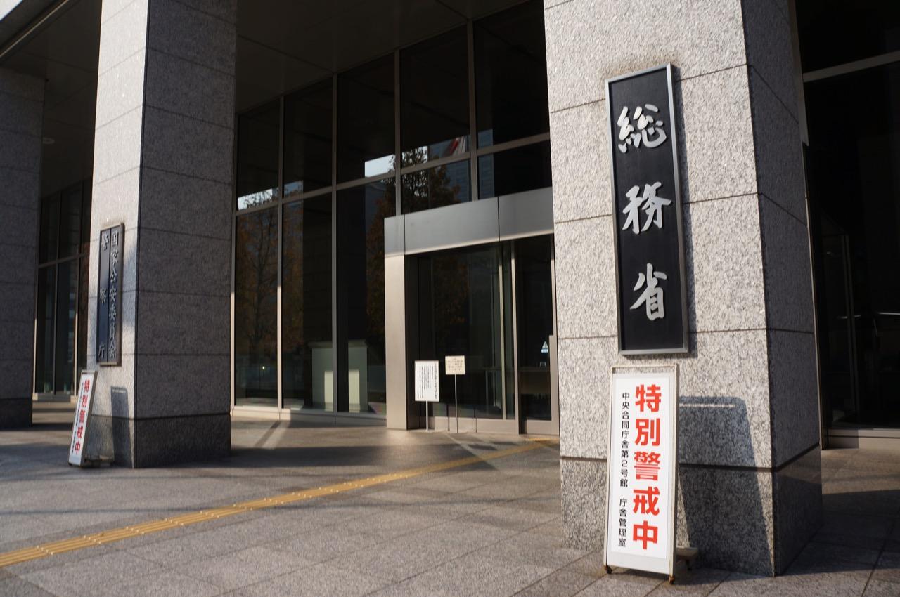 武田総務大臣、実質サブブランドahamoと他社の違いは「のりかえ時の手間と手数料」