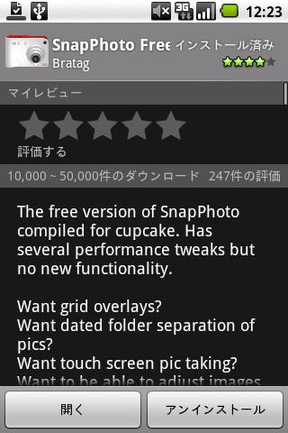 使い物にならないカメラを実用的に「SnapPhoto Free」
