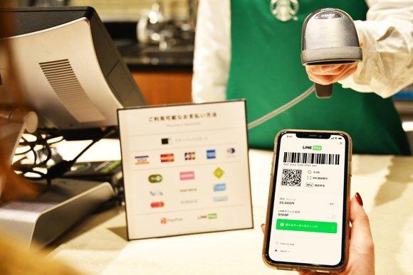 スターバックス、PayPayとLINE Payのコード決済に対応