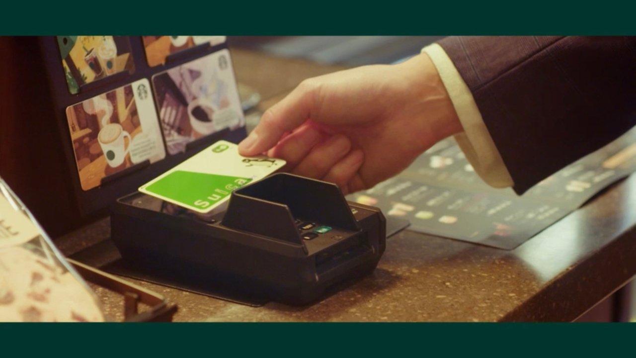 スタバ、ついに全国店舗でSuicaなど交通系電子マネーが使えるように