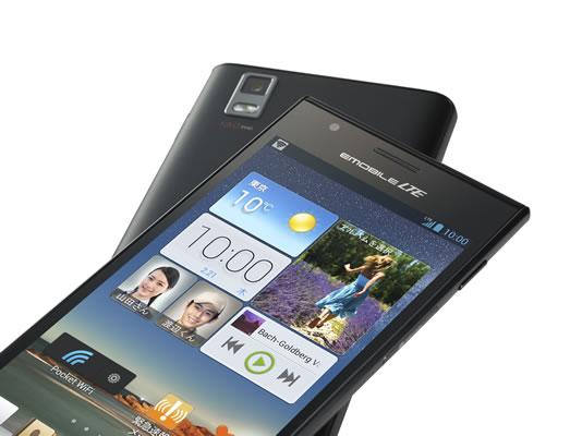 イー・モバイル、「STREAM X(GL07S)」向けに初のアップデートを提供ーテザリングの通信速度改善など
