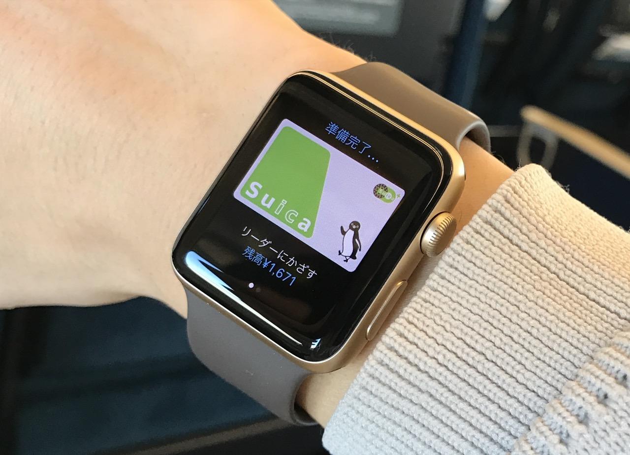 Apple Watchだけで「Suica」にチャージする方法
