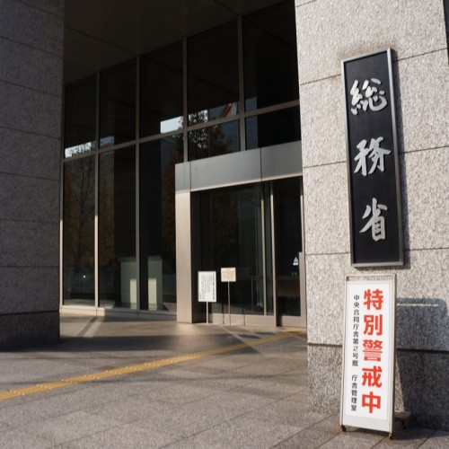 総務省「スマホ0円販売」で通報窓口も設置、抜き打ち調査も