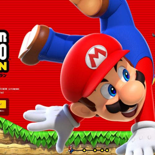 スーパーマリオラン、3つのプレイモードを公開〜対戦モードも収録!