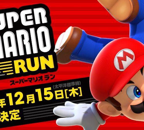 任天堂「スーパーマリオラン」の新しいプレイ動画を公開!