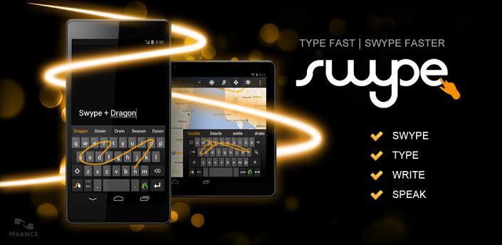 指を滑らせるだけで文字入力ができるAndroidアプリ「Swype」の使い方を解説!