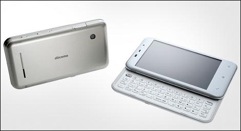 dynapocket T-01B – 極薄スマートフォン。