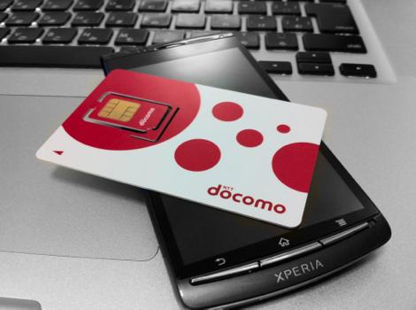 ドコモ、NFC決済対応のSIMカードを25日より提供へーNFC決済の利用に必須!