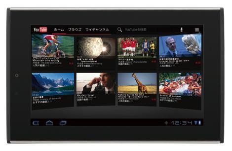 日本初のAndroid 3.2を搭載した「GALAPAGOS(A01SH)」が発表