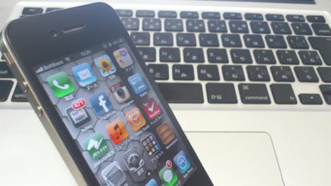 iOS 5でもたつくようになったiPhoneの文字入力をサクサクに戻す方法。
