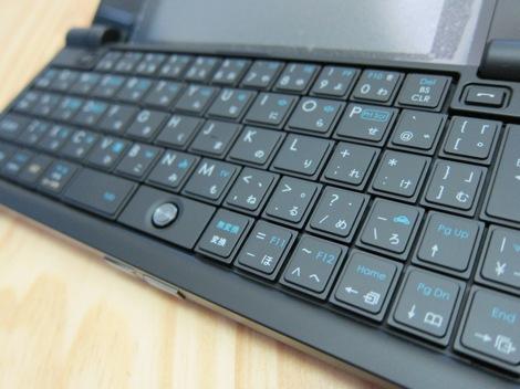 N-08B、Wi-Fiアクセスポイントモードなどの利用料金まとめ。