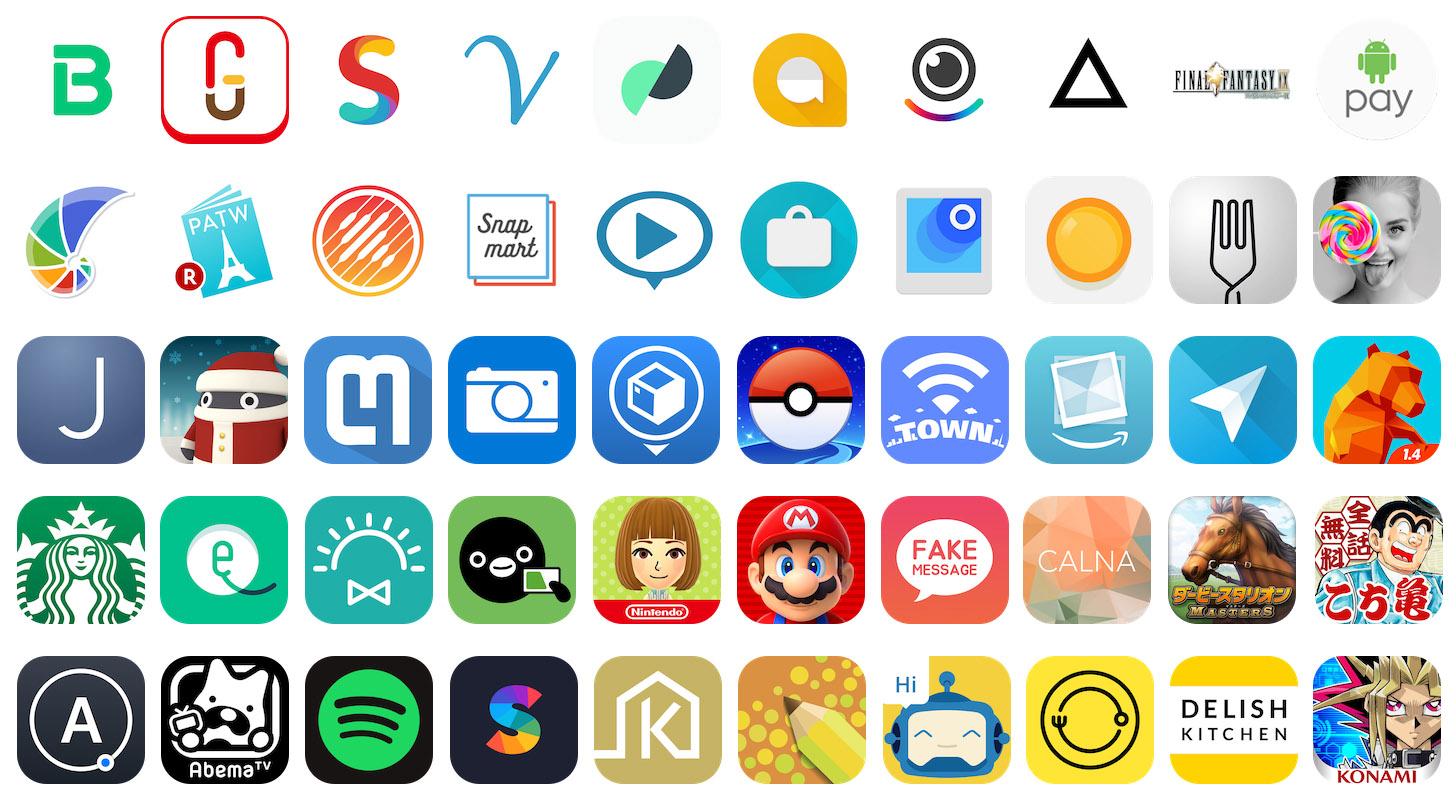 新作のみ、2016年のおすすめアプリ50選