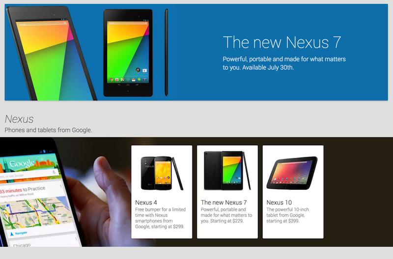 Android 4.3が正式発表!本日からOTAで配信開始!