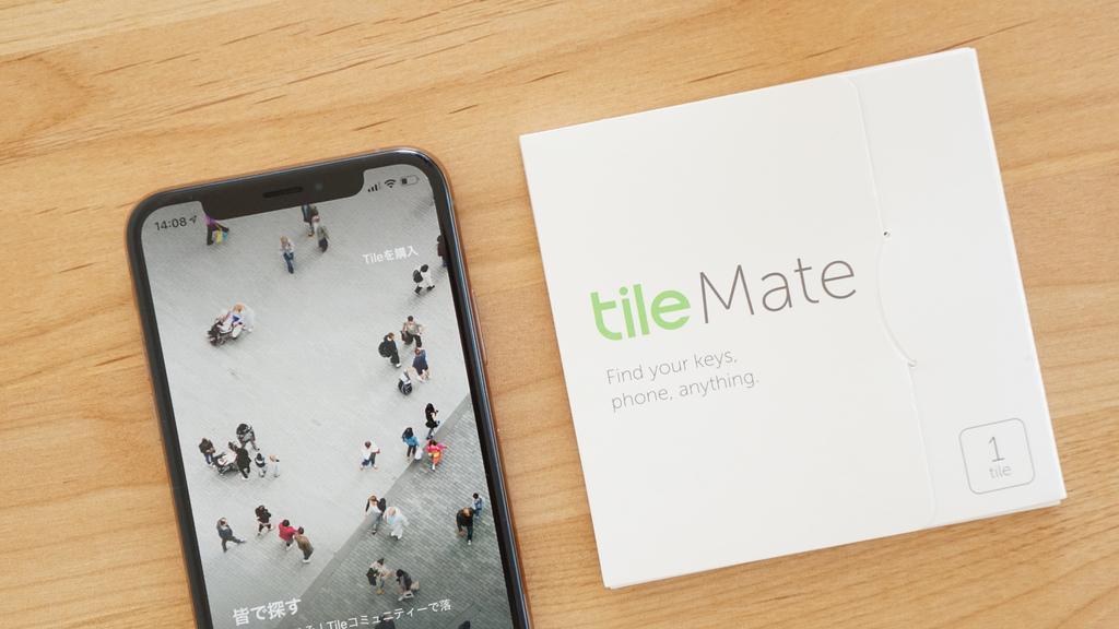 42%オフ、落とし物を音で発見できる「Tile Mate」が今日だけおトクに