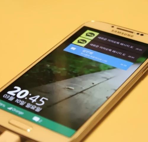 ついにTizen(タイゼン)スマートフォンの実機画像がリークーGALAXYのようなデザインに