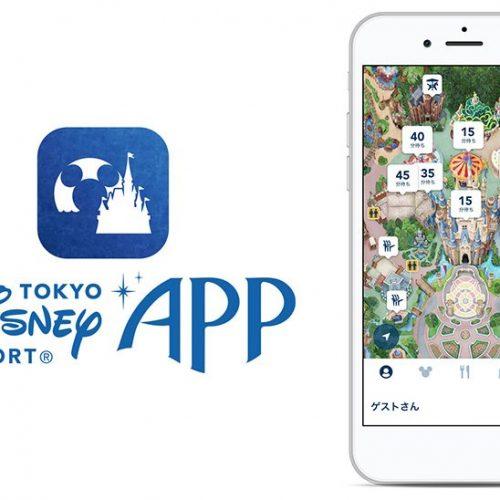 東京ディズニー公式アプリ、ついに2018年夏登場。リアルタイムで待ち時間を確認可能に