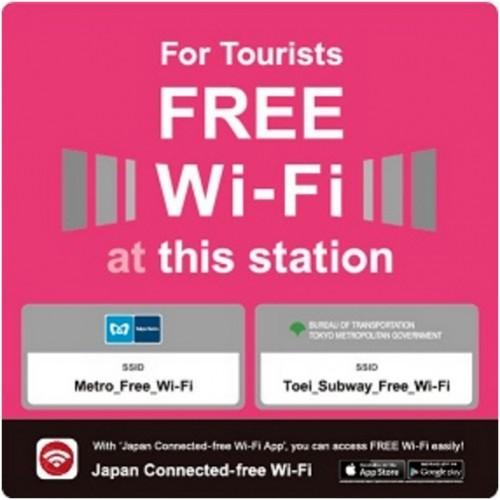 東京メトロ、無料Wi-Fiを全駅・車両内に拡大。都営地下鉄は本日から一部車内で利用可
