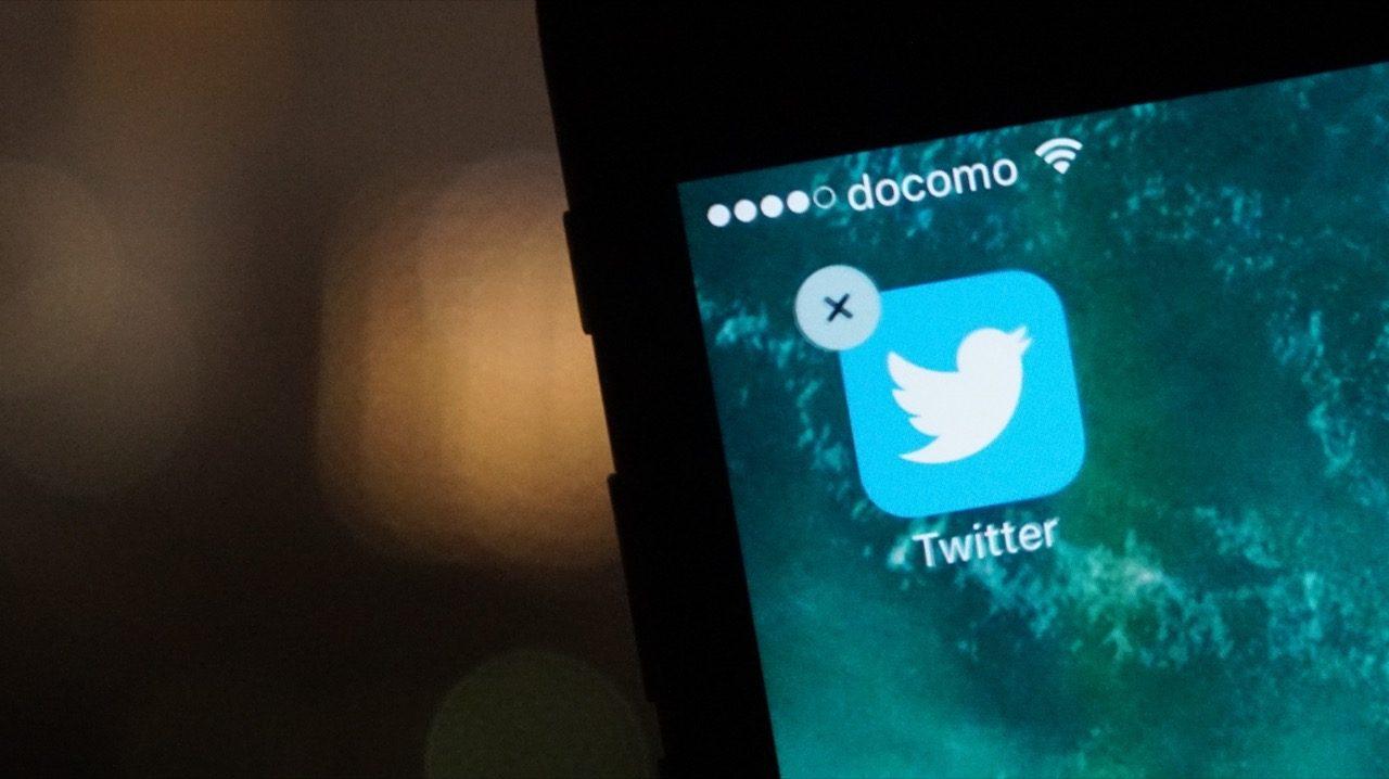 Twitterのアカウントを削除、退会する方法。iPhone / Android / PC対応版