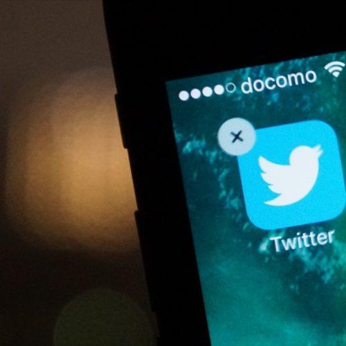 Twitterのアカウントを削除、退会する方法