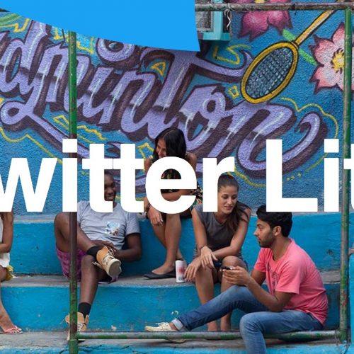 Twitter、低速でも快適に使えるウェブアプリ版「Twitter Lite」をリリース