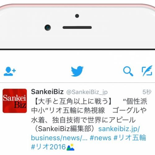 Twitter、時間とバッテリー残量が表示できない不具合の対処方法