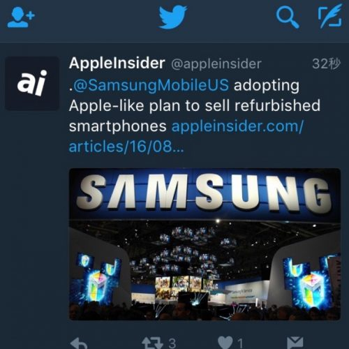 Twitter、iOS版の公式アプリが「夜間モード」に対応