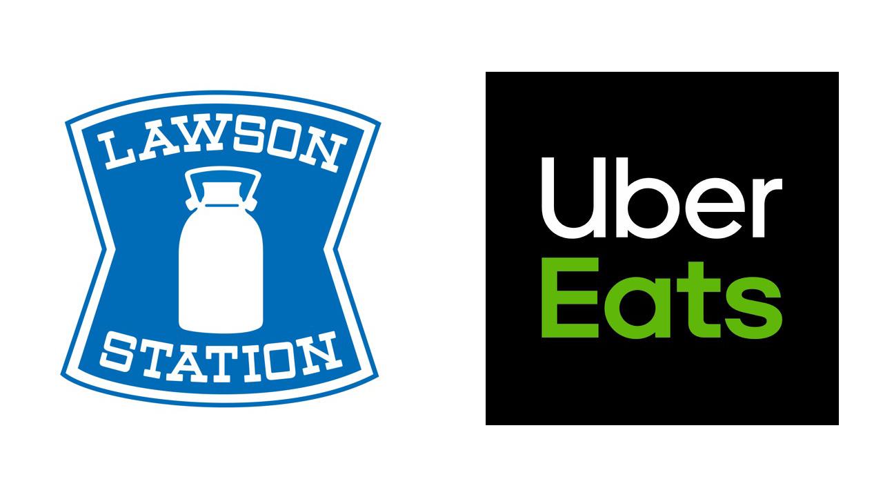 ローソン、Uber Eatsでからあげクン・酒・弁当など配達。国内のコンビニ初