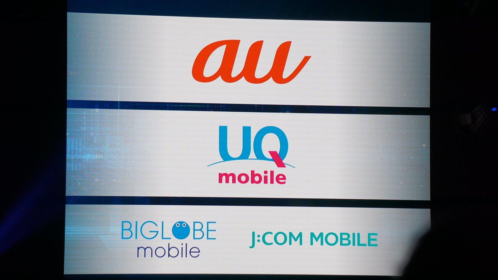 UQ mobile、20GB・月額4,000円以下の新料金プラン投入か。auは値下げせず