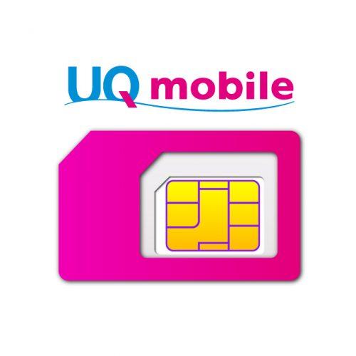UQ mobileが専用アプリを配信。データ容量の確認、追加チャージ、ターボスイッチに対応
