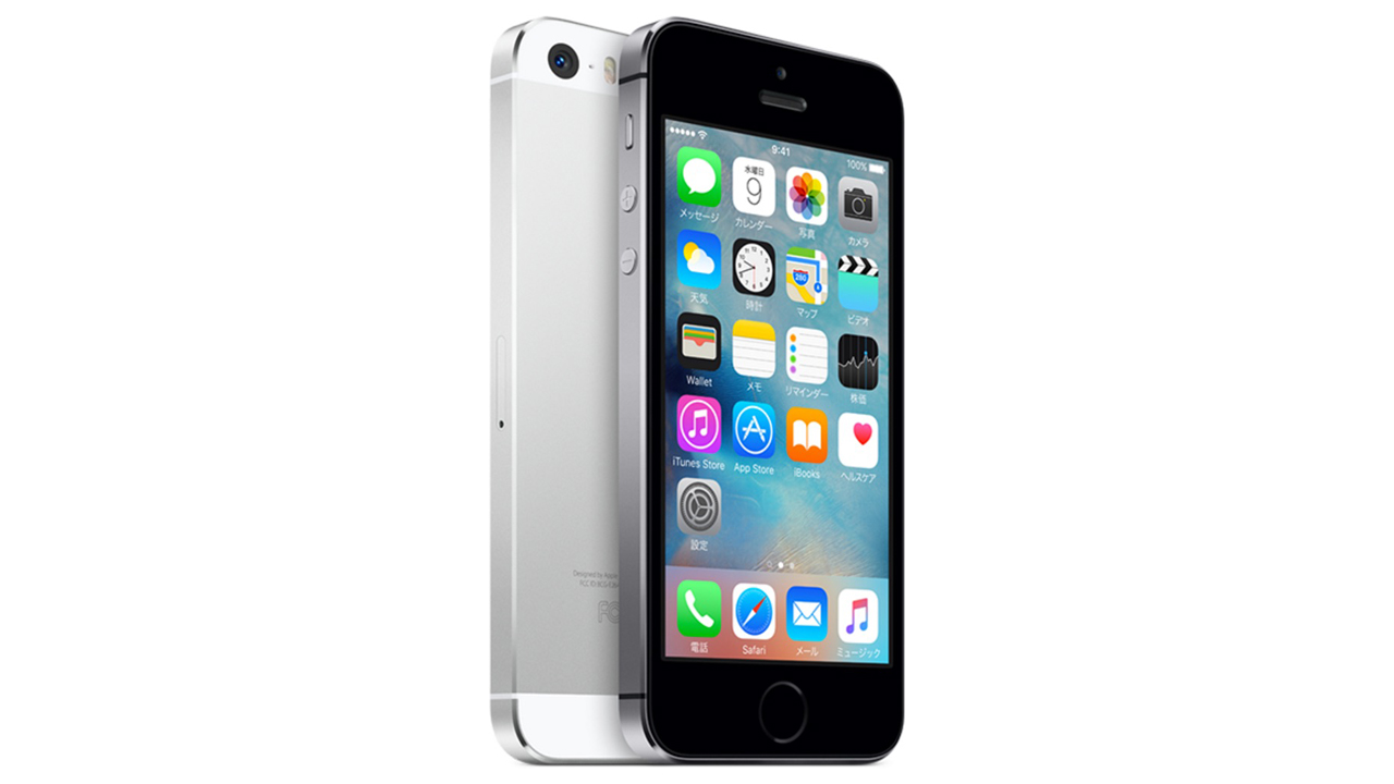 UQ mobile、iPhone 5sの価格は実質4,800円〜。SIMロックあり、テザリング可