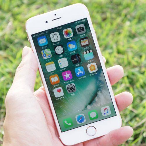 UQ mobile、「iPhone 6s」を販売開始。価格は実質33,804円から