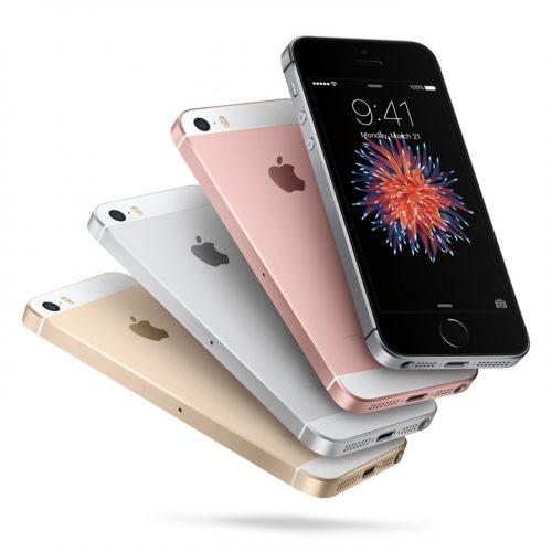 UQ mobile、128GBの「iPhone SE」を発売。価格は実質36,000円に
