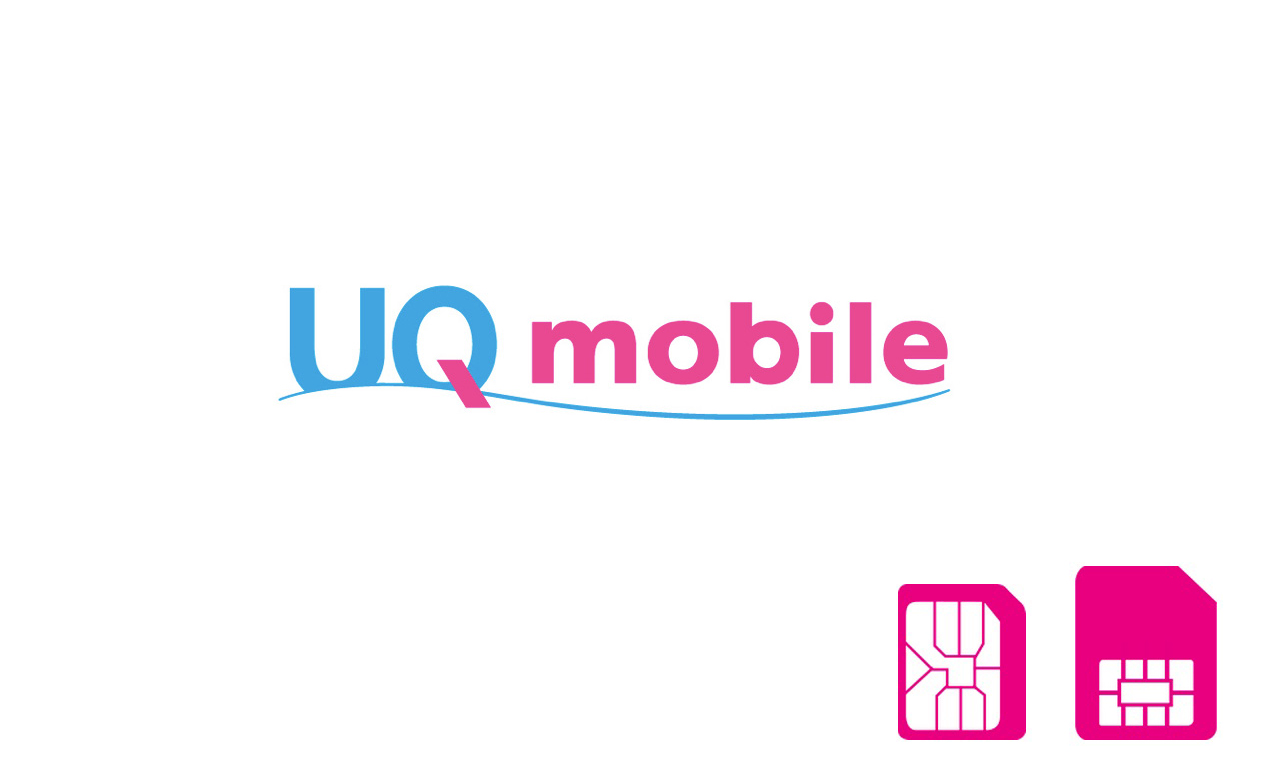 UQ mobile:nanoSIMカードの提供を2月6日より開始――iOS 8では利用不可
