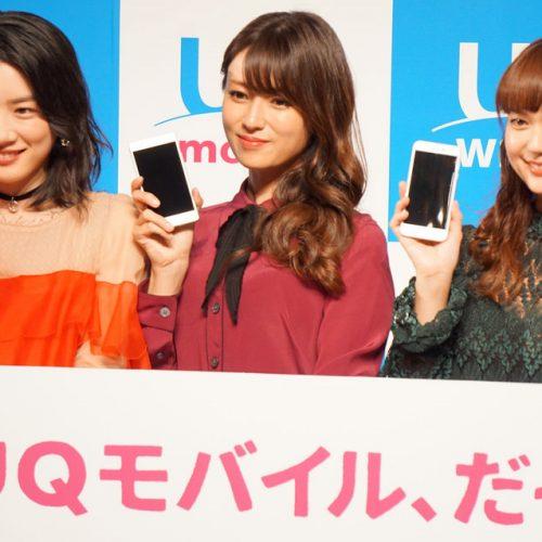 UQ mobile、最大14GB・月額4,980円〜の大容量プランを追加