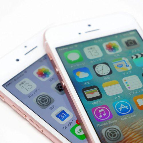 UQ mobile、「iOS 10.1」でテザリング可能に〜SIMフリーのiPhone SE / 6sも対応