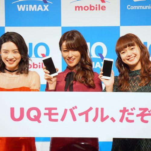 19,800円、メモリ4GB・指紋認証対応の「Zenfone 3 Laser」がUQ mobileから登場