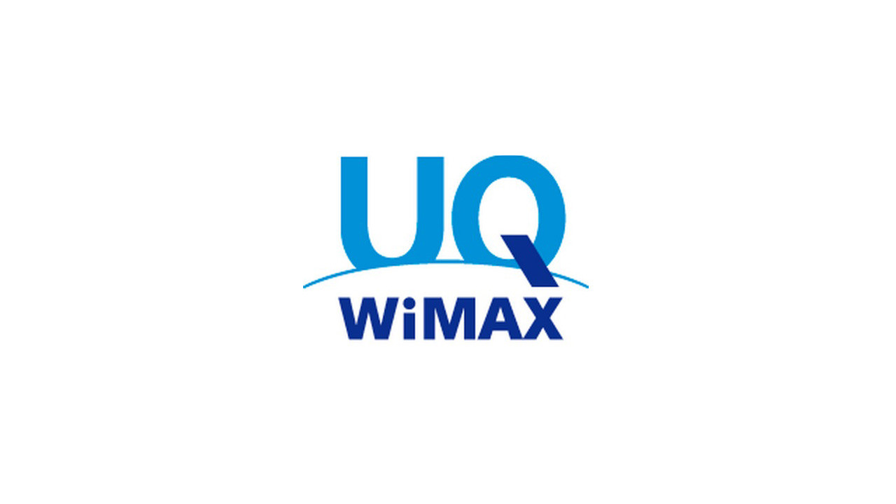 UQ WiMAX、「3日間3GB制限」の通信速度を緩和、広告表現も改善へ