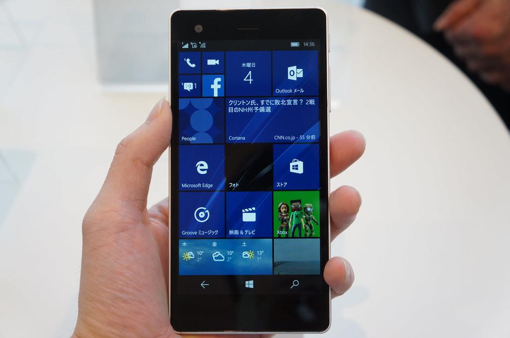 VAIO Phone Bizの発売日が4月22日に決定、価格は54,800円