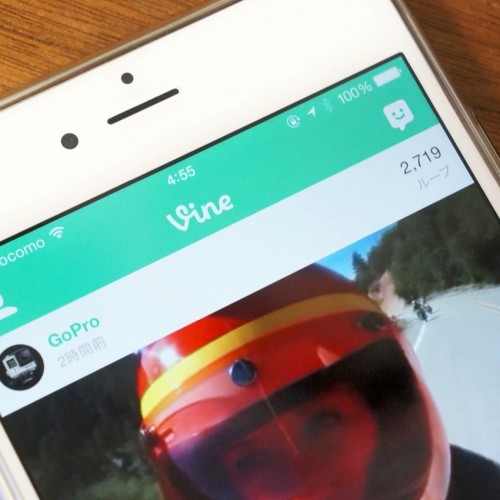 Vine、HD対応で動画が高画質に――画質問題がついに解決